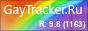 gaytracker.ru